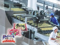 Bag Instant Noodle Production Line