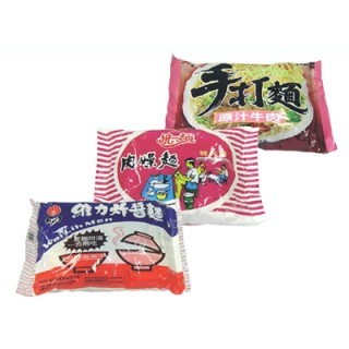 Bags of Instant Folded Noodles -  | Bag Instant Noodle Production (Folded Noodles)